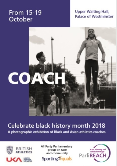 Black History Month 'COACH' Exhibition